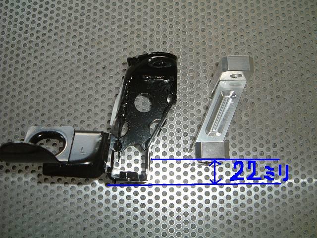 20040301-2.jpg