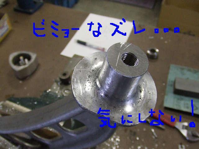 20040610-2.jpg